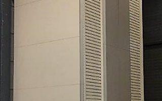 OCCASIE Hänel Lean-lift 2060-825/281/238/75/250/20HS